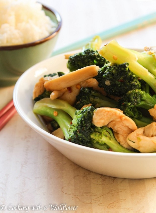 broccoli-mushrooms-and-chicken-stir-fry-9-750x1024
